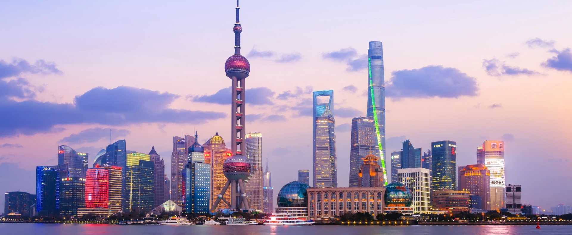 Shanghai, China Gallery