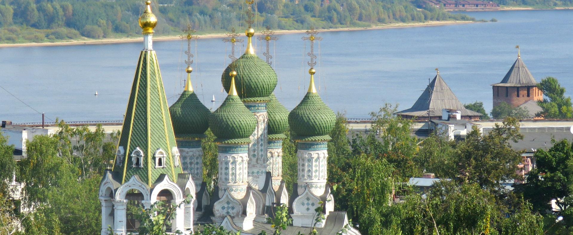 Nizhny Novgorod City Gallery