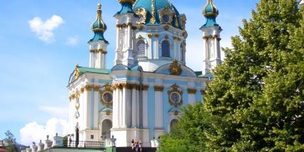 Andriyivskyy Descent, Kiev