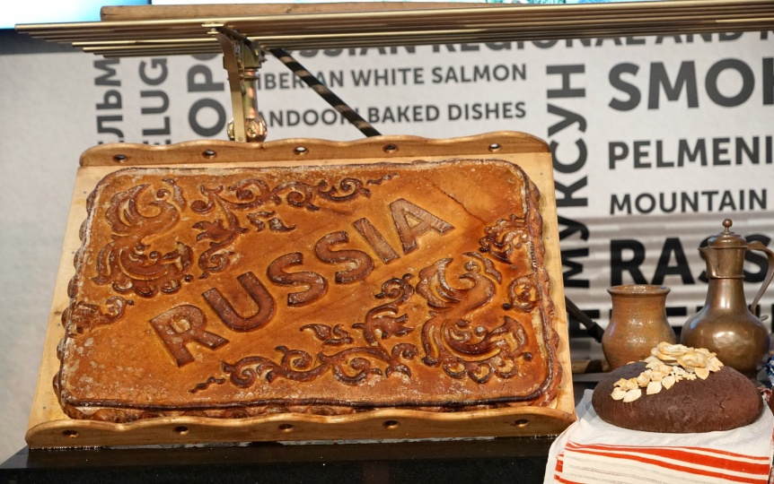 Russia Dishes