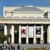Novosibirsk City Gallery