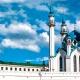 Kazan Kremlin, Kazan