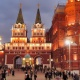 Best Cities in Russia