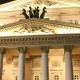 Bolshoi Theater, Moscow, Russia