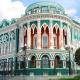 Ekaterinburg Sight Gallery