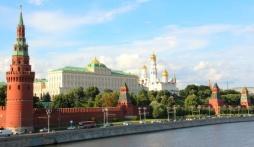 Luxury Moscow City Break