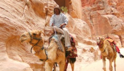Best of Israel and Petra