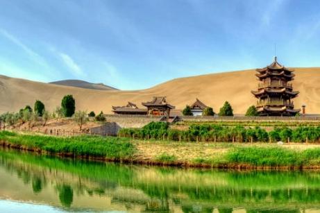 Silk Road Classic