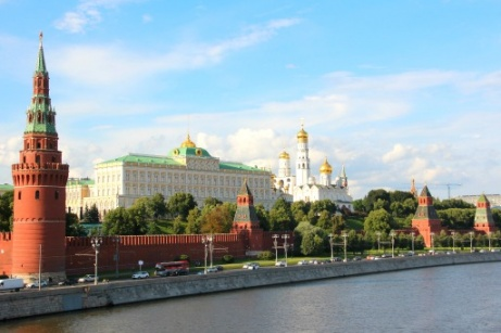 Luxury Moscow City Break